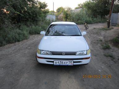 Toyota Corolla 1992 отзыв автора | Дата публикации 09.11.2012.