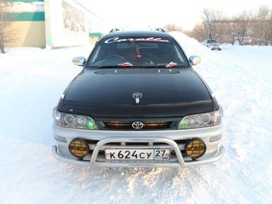 Toyota Corolla, 1996