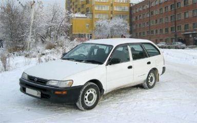 Toyota Corolla, 0