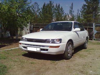 Toyota Corolla 1992 отзыв автора | Дата публикации 14.04.2013.