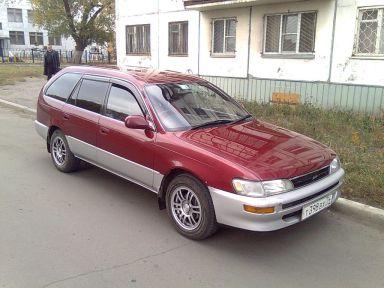 Toyota Corolla 1994 отзыв автора | Дата публикации 03.05.2013.