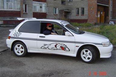 Toyota Corolla II, 1990