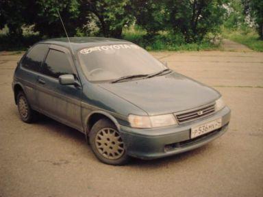 Toyota Corolla II, 1992