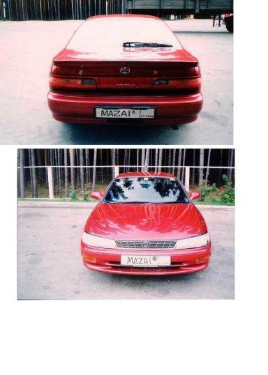Corolla Levin 1993 отзыв автора | Дата публикации 27.09.2002.