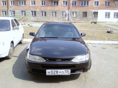 Corolla Levin 1996 отзыв автора | Дата публикации 15.05.2009.