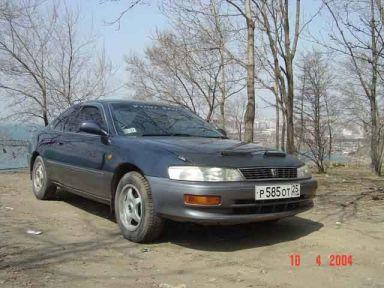 Corolla Levin 1993 отзыв автора | Дата публикации 10.04.2004.