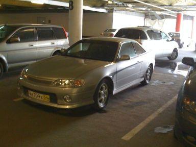 Corolla Levin 1998 отзыв автора | Дата публикации 09.12.2011.