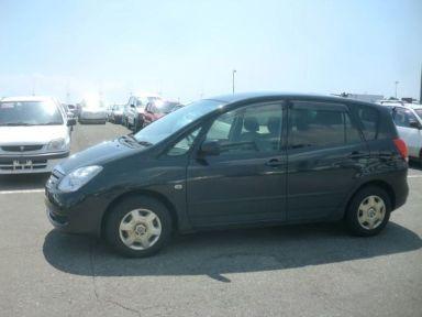 Toyota Corolla Spacio, 2005