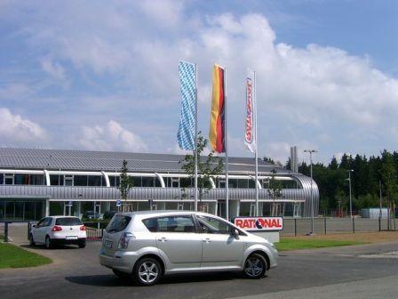 Toyota Corolla Verso 2005 - отзыв владельца