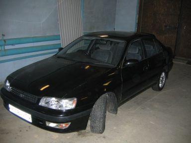 Toyota Corona 1994 отзыв автора   Дата публикации 30.01.2009.