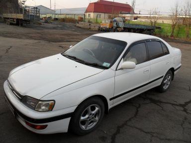 Toyota Corona 1995 отзыв автора | Дата публикации 05.03.2011.