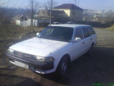 Toyota Corona 1988 отзыв автора | Дата публикации 07.04.2011.