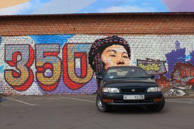 Toyota Corona 1994 отзыв автора   Дата публикации 11.08.2011.