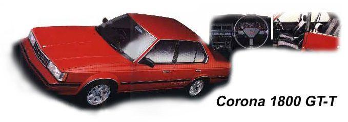 Toyota Corona 1984 - отзыв владельца