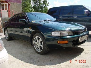 Toyota Corona Exiv 1994 отзыв автора | Дата публикации 26.02.2003.