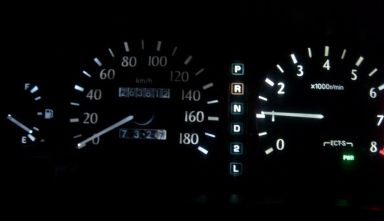 Toyota Corona Exiv 1996 отзыв автора | Дата публикации 15.07.2010.
