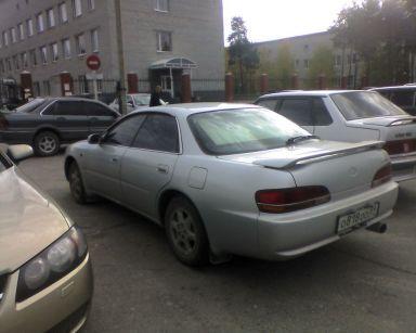 Toyota Corona Exiv, 1997