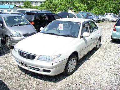 Toyota Corona Premio, 1999