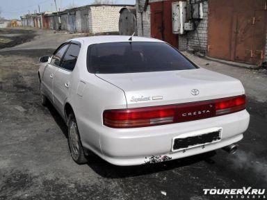 Toyota Cresta 1995 отзыв автора | Дата публикации 01.01.2012.