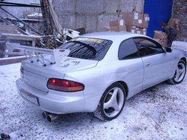 Toyota Curren 1994 отзыв автора | Дата публикации 12.01.2007.