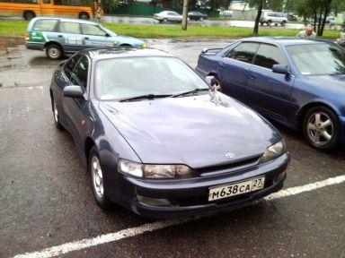 Toyota Curren 1998 отзыв автора | Дата публикации 19.12.2011.