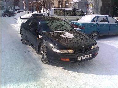 Toyota Curren 1994 отзыв автора | Дата публикации 20.01.2012.
