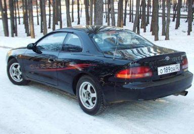Toyota Curren, 1994