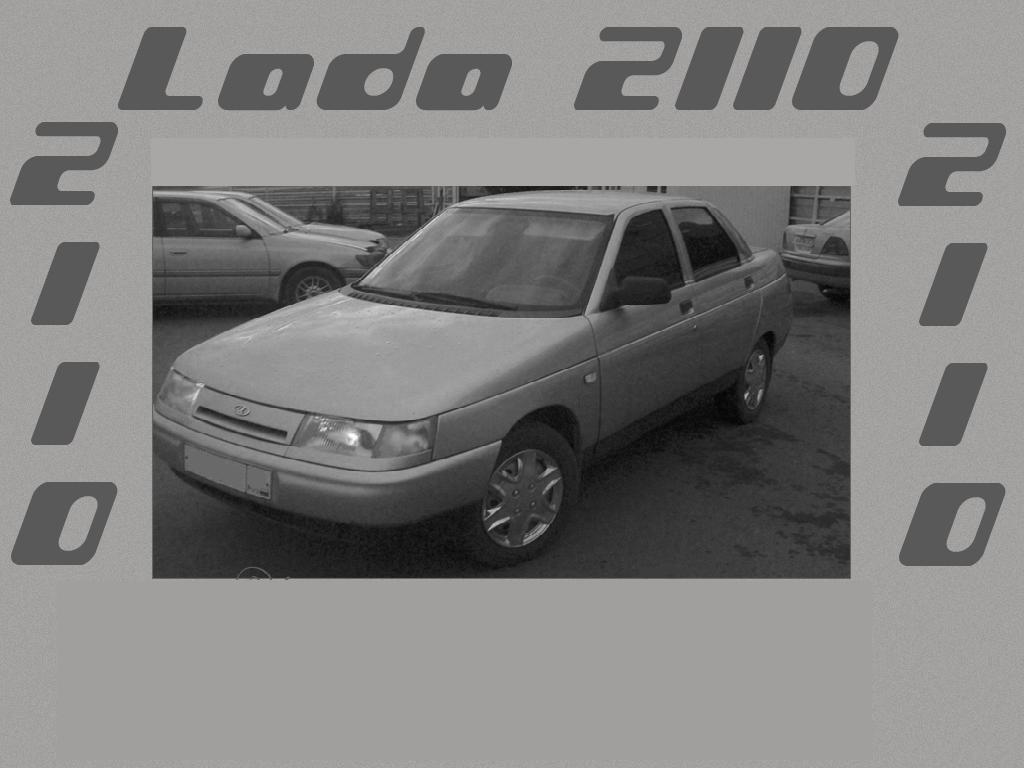Продажа автомобилей в Иркутской области