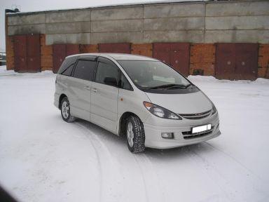 Toyota Estima Emina 2001 отзыв автора | Дата публикации 30.01.2006.