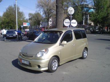 Toyota Funcargo 1999 отзыв автора | Дата публикации 04.04.2009.