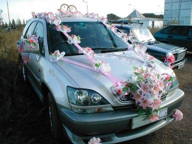 Toyota Harrier 1998 отзыв автора | Дата публикации 05.11.2005.