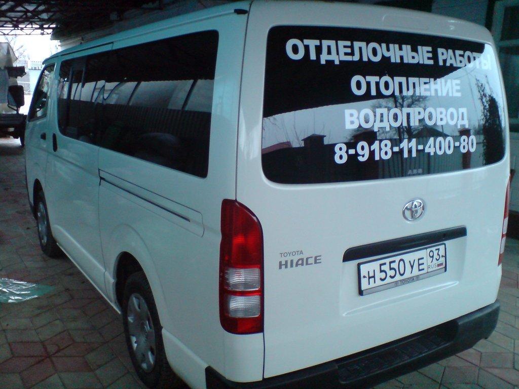 тойота хайс автобус технические характеристики