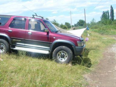 Toyota Hilux Surf 1994 отзыв автора | Дата публикации 03.12.2010.