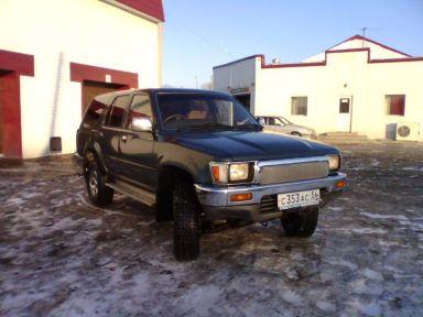 Toyota Hilux Surf 1990 отзыв автора | Дата публикации 04.04.2012.