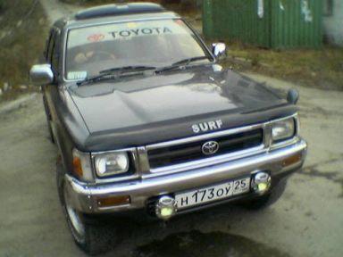 Toyota Hilux Surf 1994 отзыв автора | Дата публикации 18.12.2004.