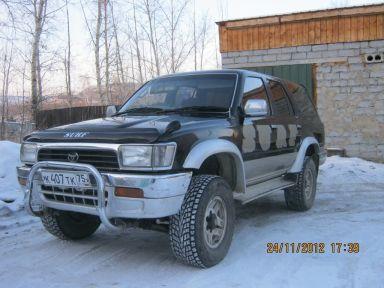 Toyota Hilux Surf 1993 отзыв автора | Дата публикации 01.06.2013.