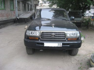 Toyota Land Cruiser, 1995
