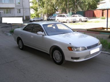 Toyota Mark II, 1993