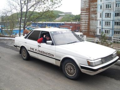 Toyota Mark II, 1985