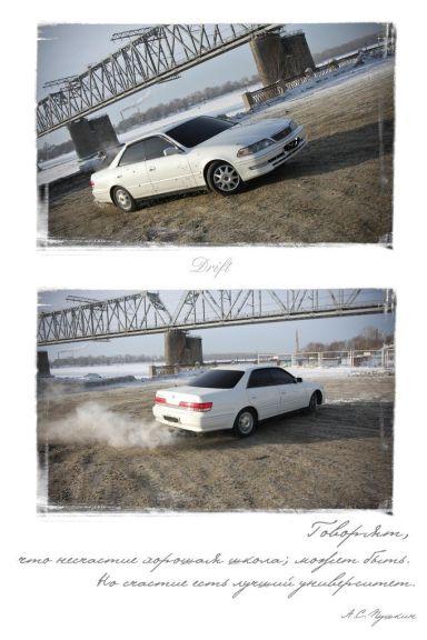 Toyota Mark II 2000 отзыв автора | Дата публикации 25.10.2009.