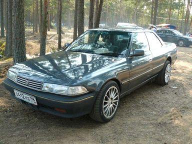 Toyota Mark II, 1991