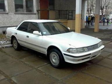Toyota Mark II, 1992