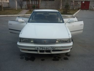 Toyota Mark II, 1990