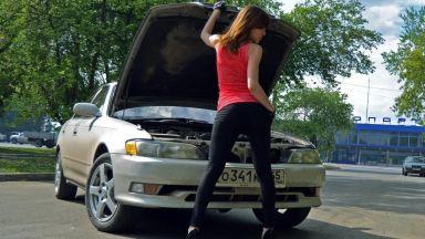 Toyota Mark II 1995 отзыв автора | Дата публикации 20.04.2013.