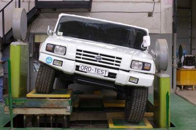 Toyota Mega Cruiser, 1999