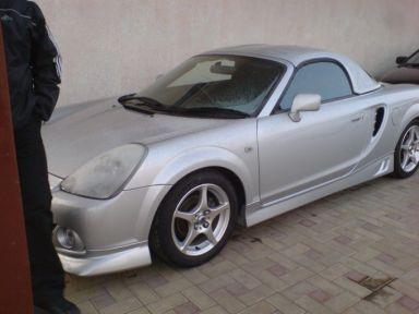 Toyota MR-S 2003 отзыв автора | Дата публикации 26.01.2008.