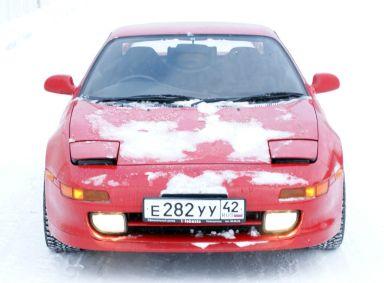 Toyota MR2 1994 отзыв автора | Дата публикации 19.12.2010.