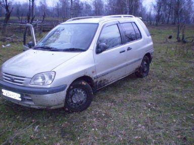 Toyota Nadia 1999 отзыв автора | Дата публикации 09.02.2011.