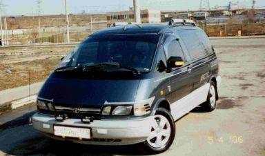 Toyota Previa 1993 отзыв автора | Дата публикации 08.05.2006.
