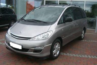 Toyota Previa, 0